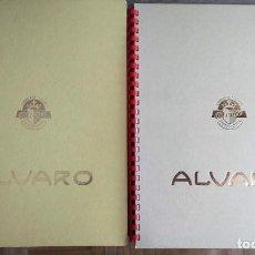 Vitolas de colección: LOTE DE 2 ALBUNES DE LA CASA ALVARO, CON 3 HOJAS (6 PAGINAS) CADA UNO. Lote 158894318