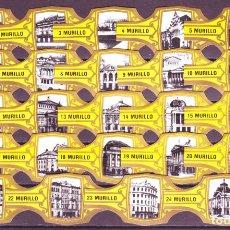 Vitolas de colección: MURILLO, TEATROS FAMOSOS, AMARILLO, 24 VITOLAS, SERIE COMPLETA.. Lote 163158086