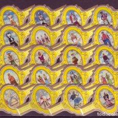 Vitolas de colección: CARAIBE, GIGANTES DE FLANDES, AMARILLO, 20 VITOLAS, SERIE COMPLETA.. Lote 172394169