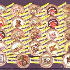 Vitolas de colección: MERCATOR, FESTIVAL DE BRUSELAS, SERIE 4ª, 24 VITOLAS, SERIE COMPLETA.. Lote 174008575