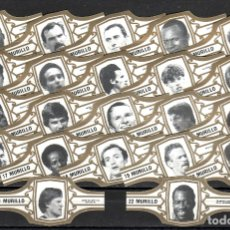 Vitolas de colección: MURILLO, DEPORTISTAS, BLANCO, 22 VITOLAS, SERIE COMPLETA.. Lote 180850443