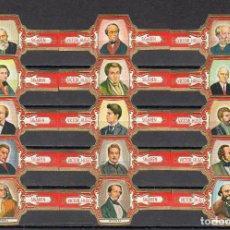 Vitolas de colección: VICTOR HUGO, COMPOSITORES, SERIE I, 15 VITOLAS, SERIE COMPLETA.. Lote 184001633