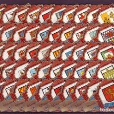 Vitolas de colección: CAPOTE, ESCUDOS DE PROVINCIAS ESPAÑOLAS, 50 VITOLAS, SERIE COMPLETA.. Lote 184008005