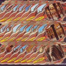 Vitolas de colección: TABACOS CAPOTE, ARQUITECTURA MONUMENTAL, SERIE B, 24 VITOLINAS, SERIE COMPLETA.. Lote 184704717