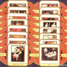 Vitolas de colección: ALVARO, EL DESNUDO EN EL ARTE, SERIE II, 16 VITOLINAS, SERIE COMPLETA.. Lote 187432622