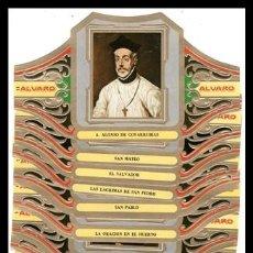 Vitolas de colección: ALVARO, CUADROS DE PINTORES ESPAÑOLES, EL GRECO, SERIE 3ª COMPLETA. 12 VITOLAS GRANDES.. Lote 189653386
