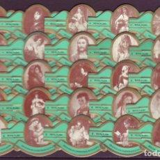 Vitolas de colección: ROYAL FLUSH, RETRATOS DE DIFERENTES PINTORES, VERDE, 25 VITOLAS, SERIE COMPLETA.. Lote 190513377