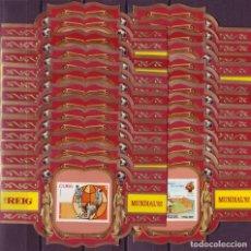 Vitolas de colección: REIG, MUNDIAL DE FUTBOL ESPAÑA-82, SERIE 2ª, 26 VITOLINAS, SERIE COMPLETA.. Lote 190920216