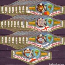 Vitolas de colección: ALVARO, MUNDIAL DE FUTBOL ESPAÑA-82, GRAN FORMATO, 25 VITOLINAS, SERIE COMPLETA.. Lote 190920396
