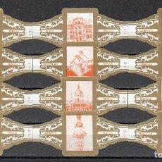 Vitolas de colección: MELIOR, MONUMENTOS, NARANJA, 12 VITOLAS, SERIE COMPLETA.. Lote 194279472