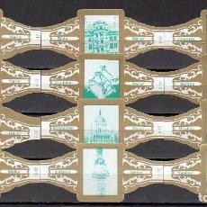 Vitolas de colección: MELIOR, MONUMENTOS, VERDE, 12 VITOLAS, SERIE COMPLETA.. Lote 194279561