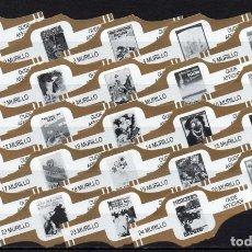 Vitolas de colección: MURILLO, CARTELES ANTIGUOS, BLANCO/ORO, 24 VITOLAS, SERIE COMPLETA.. Lote 194782892