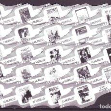Vitolas de colección: MURILLO, CARTELES ANTIGUOS, BLANCO/PLATA, 24 VITOLAS, SERIE COMPLETA.. Lote 194782911