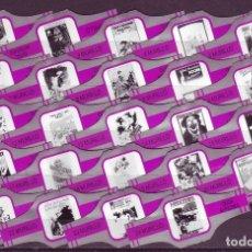 Vitolas de colección: MURILLO, CARTELES ANTIGUOS, FUXIA/PLATA, 24 VITOLAS, SERIE COMPLETA.. Lote 194782938
