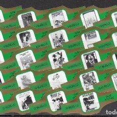 Vitolas de colección: MURILLO, CARTELES ANTIGUOS, VERDE/ORO, 24 VITOLAS, SERIE COMPLETA.. Lote 194782991