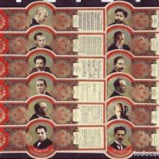 Vitolas de colección: CONDAL, COMPOSITORES ESPAÑOLES SIGLO XX, 12 VITOLAS, GRAN FORMATO, SERIE COMPLETA.. Lote 194877972