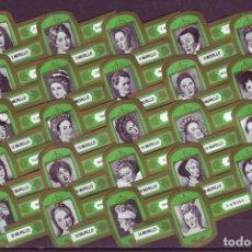 Vitolas de colección: MURILLO, MUJERES EN LA HISTORIA, VERDE/ORO, 24 VITOLAS, SERIE COMPLETA.. Lote 195080790