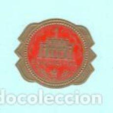 Vitolas de colección: LITOGRAFÍA DE PEQUEÑA CAJA PUROS ESQUISITOS. Lote 195163885
