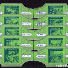 Vitolas de colección: MURILLO, SUSKE Y WISKE, SERIE 3, VERDE/PLATA, 10 VITOLAS, SERIE COMPLETA.. Lote 195190065