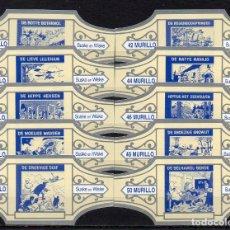 Vitolas de colección: MURILLO, SUSKE Y WISKE, SERIE 5, CREMA/PLATA, 10 VITOLAS, SERIE COMPLETA.. Lote 195190082