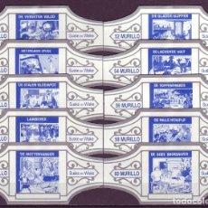 Vitolas de colección: MURILLO, SUSKE Y WISKE, SERIE 6, BLANCO/PLATA, 10 VITOLAS, SERIE COMPLETA.. Lote 195190093