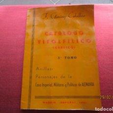 Vitolas de colección: CATALOGO VITOLFILICO. VITOLAS: PERSONAJES DE LA CASA IMPERIAL, MILITARES Y POLITICOS DE ALEMANIA. ... Lote 195570541