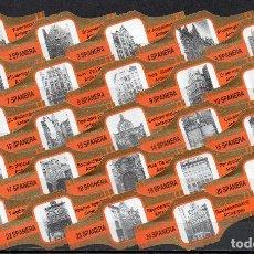 Vitolas de colección: SPANERA, MONUMENTOS DE AMBERES, NARANJA/ORO, 24 VITOLAS, SERIE COMPLETA.. Lote 210540106