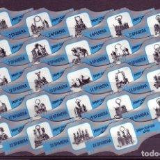 Vitolas de colección: SPANERA, SERVICIOS DE MESA, AZUL/PLATA, 24 VITOLAS, SERIE COMPLETA.. Lote 210540308