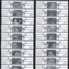 Vitolas de colección: SPANERA, TENISTAS, BLANCO/PLATA, 24 VITOLAS, SERIE COMPLETA.. Lote 210540398
