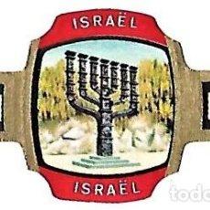 Vitolas de colección: VITOLAS ALTO SERIE ISRAEL (SIN MARCA) - VER DISPONIBLES A 0,10 € CADA UNA. Lote 221668755