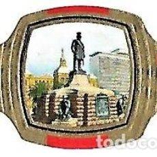 Vitolas de colección: VITOLAS ALTO SERIE SUD AFRICA (SIN MARCA) - VER DISPONIBLES A 0,10 € CADA UNA. Lote 221669233