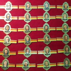 Vitolas de colección: SERIE COMPLETA 24 VITOLAS. PERSONAJES. SERIE G. CAPOTE. Lote 221946107