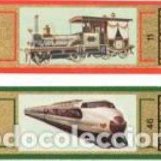 Vitolas de colección: VITOLAS MERCATOR SERIE LOCOMOTORAS 1ª-2ª - VER DISPONIBLES A 0,10 CADA UNA. Lote 222661340