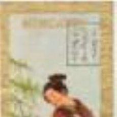 Vitolas de colección: VITOLAS MERCATOR SERIE LOCOMOTORAS 1ª-2ª - VER DISPONIBLES A 0,10 CADA UNA. Lote 222681003