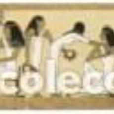 Vitolas de colección: VITOLAS MERCATOR SERIE CULTURAS ANTIGUAS - VER DISPONIBLES A 0,10 CADA UNA. Lote 222681642