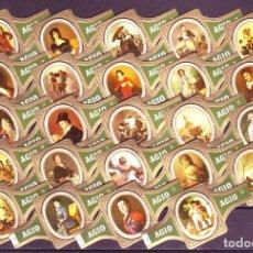 Vitolas de colección: AGIO, CUADROS DE GOYA, VERDE, 24 VITOLAS, SERIE COMPLETA.. Lote 222686525