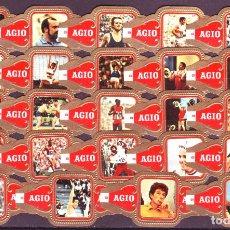 Vitolas de colección: AGIO, OLIMPIADAS 1972, SERIE 2ª, ROJO, 24 VITOLAS, SERIE COMPLETA.. Lote 222686686