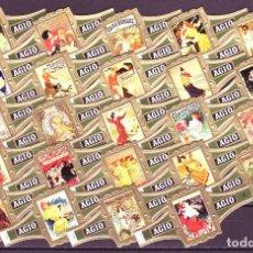 Vitolas de colección: AGIO, POSTERS, SERIE 1ª, VERDE, 24 VITOLAS, SERIE COMPLETA.. Lote 222686753