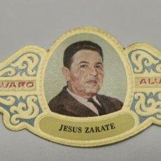 Vitolas de colección: VITOLA ALVARO SERIE PREMIOS PLANETA JESUS ZARATE LA CARCEL 1972. Lote 226752100