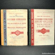 Vitolas de colección: CATALOGO VITOFILICO LA VITOLA EN LA MANO EMILIO MENÉNDEZ TOMO I 1957 Y TOMO II 1960 COMPLETOS RAREZA. Lote 230365175