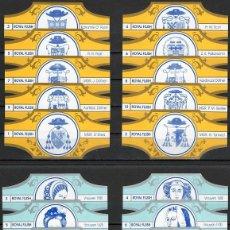Vitolas de colección: LOTE DOS SERIES DE VITOLAS COMPLETAS. VROUWEN - ESCUDOS HERÁLDICOS.. Lote 235700860