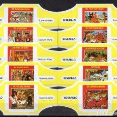 Vitolas de colección: MURILLO, SUSKE Y WISKE, SERIE 10, AMARILLO/BLANCO, 10 VITOLAS, SERIE COMPLETA.. Lote 257480710