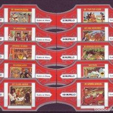 Vitolas de colección: MURILLO, SUSKE Y WISKE, SERIE 10, NARANJA/PLATA, 10 VITOLAS, SERIE COMPLETA.. Lote 257480935
