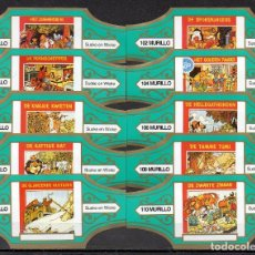 Vitolas de colección: MURILLO, SUSKE Y WISKE, SERIE 11, VERDE/ORO, 10 VITOLAS, SERIE COMPLETA.. Lote 257480995