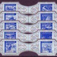 Vitolas de colección: MURILLO, SUSKE Y WISKE, SERIE 7, CELESTE/PLATA, 10 VITOLAS, SERIE COMPLETA.. Lote 257701995