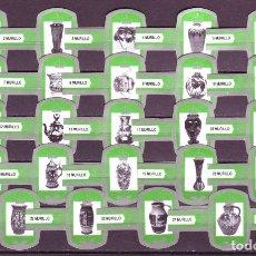 Vitolas de colección: MURILLO, VASIJAS, VERDE/PLATA, 24 VITOLAS, SERIE COMPLETA.. Lote 257703970