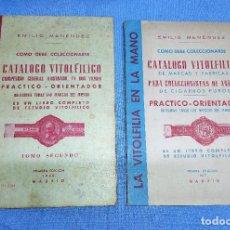 Vitolas de colección: CATALOGO VITOLFILICO DE VITOLAS DE EMILIO MENENDEZ TOMO 1 Y2 AÑO 1957 Y 1960 PRIMERA EDICION LOS DOS. Lote 258746235