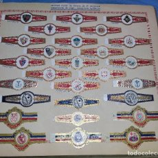Vitolas de colección: 27 VITOLAS ANTIGUAS ESCUDOS CLUBS DE FUTBOL DE 2ª DIVISION CAMPEONATO DE LIGA TEMPORADA 1951/52. Lote 260080555