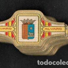 Vitolas de colección: ALVARO. SERIE DE VITOLAS COMPLETA. ESCUDOS DE PROVINCIAS.. Lote 261785315