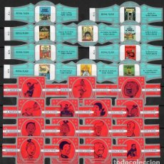 Vitolas de colección: LOTE DOS SERIES DE VITOLAS COMPLETAS. LAS AVENTURAS DE TINTÍN (11-20) - SUSKE Y WISKE (PERSONAJES).. Lote 269384168